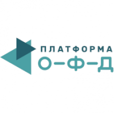 Ключ активации услуг ОФД Платформа ОФД 1 день